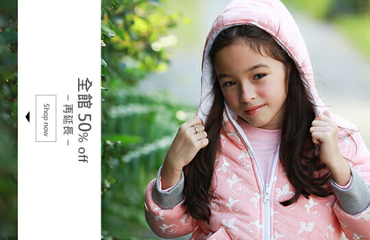 1129-優惠大放送狂降-540X350.jpg-嬰兒,幼兒,孕婦,童裝,孕婦裝