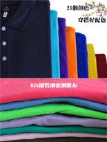 65%長袖POLO衫-潮流男裝,潮牌,外套,牛仔褲,運動鞋