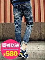 潮流牛仔丹寧褲1+1-潮流男裝,潮牌,外套,牛仔褲,運動鞋