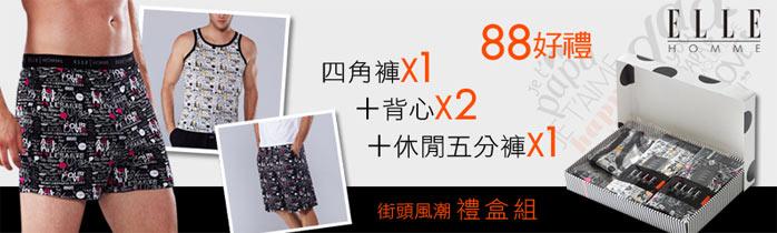 樂天-TopBanner2