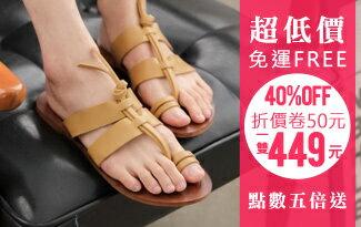♥韓版皮革套趾造型拖鞋♥-女裝,內衣,睡衣,女鞋,洋裝