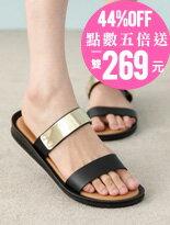 MIT韓系二字拖鞋-女裝,內衣,睡衣,女鞋,洋裝