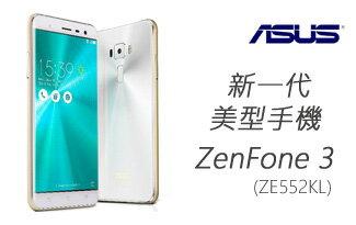 ASUS ZenFone 3 (ZE552KL)5.5吋手機(4G/64G)-女裝,內衣,睡衣,女鞋,洋裝