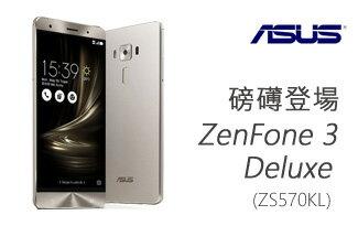 【預購商品】ASUS ZenFone 3 Deluxe(ZS570KL)-女裝,內衣,睡衣,女鞋,洋裝