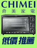 奇美-家電,電視,冷氣,冰箱,暖爐