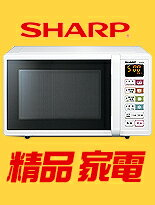 SHARP-家電,電視,冷氣,冰箱,暖爐