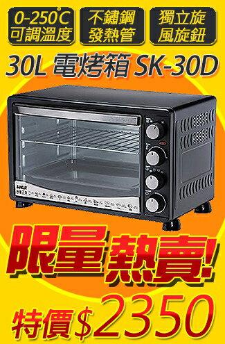 台灣三洋 SANLUX-家電,電視,冷氣,冰箱,暖爐