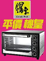 鍋寶-家電,電視,冷氣,冰箱,暖爐