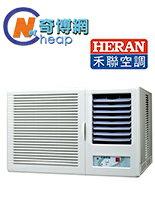 禾聯空調超優惠特賣-家電,電視,冷氣,冰箱,暖爐