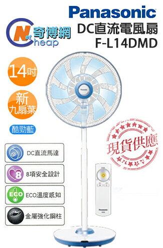 F-L14DMD電風扇特賣-家電,電視,冷氣,冰箱,暖爐