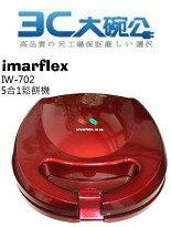 日本伊瑪 鬆餅機-家電,電視,冷氣,冰箱,暖爐