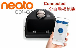 Neato Botvac™ Connected Wi-Fi Robot 全自動雷射掃地機-家電,電視,冷氣,冰箱,暖爐
