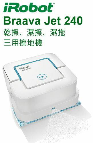 iRobot  Braava 240-家電,電視,冷氣,冰箱,暖爐