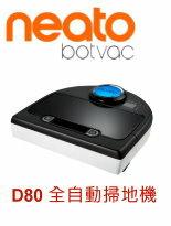 Neato 雷射掃描-家電,電視,冷氣,冰箱,暖爐