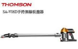 THOMSON  手持無線吸塵器-家電,電視,冷氣,冰箱,暖爐