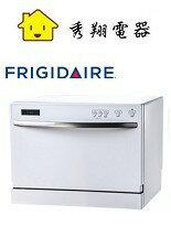 美國 富及第 洗碗機-家電,電視,冷氣,冰箱,暖爐