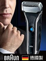 德國原裝百靈刮鬍刀-家電,電視,冷氣,冰箱,暖爐