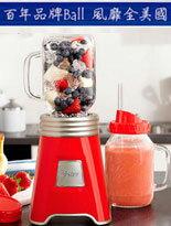 經典隨鮮瓶果汁機-家電,電視,冷氣,冰箱,暖爐