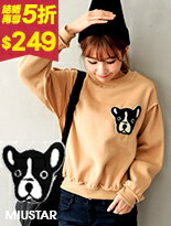 【MIUSTAR】狗頭徽章立體棉質上衣
