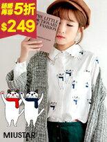 【MIUSTAR】日系手繪插畫配色圍巾貓襯衫