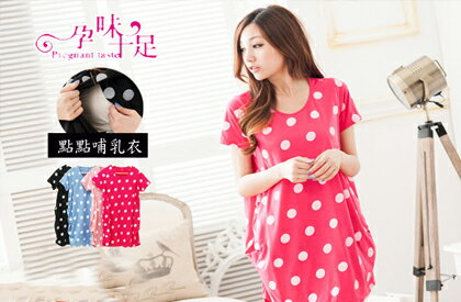 哺乳長版上衣 4色-嬰兒,幼兒,孕婦,童裝,孕婦裝