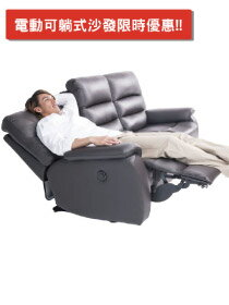 全皮3人用頂級電動可躺沙發-女裝,內衣,睡衣,女鞋,洋裝