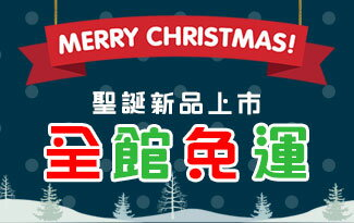 聖誕快樂~-精品,包包,行李箱,配件,名牌