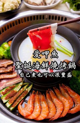冬天是吃貨的季節!肥美海鮮x鮮美肉品-美食甜點,蛋糕甜點,伴手禮,團購美食,網購美食