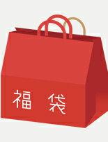 年終五折免運海鮮福箱-美食甜點,蛋糕甜點,伴手禮,團購美食,網購美食
