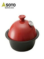 陶瓷煙燻烤爐-家具,燈具,裝潢,沙發,居家