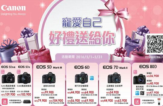 Canon送CS100傳輸器-數位相機,單眼相機,拍立得,攝影機,鏡頭