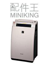 加濕空氣清淨機-家電,電視,冷氣,冰箱,暖爐