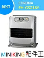 CORONA-家電,電視,冷氣,冰箱,暖爐