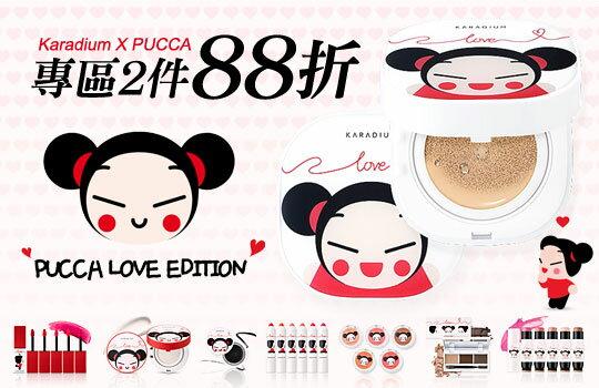 540×350R.jpg-化妝品,保養品,彩妝,專櫃,開架