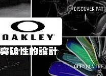 OAKLEY 運動太陽眼鏡-汽車用品,機車精品,行車紀錄器,GPS,零件