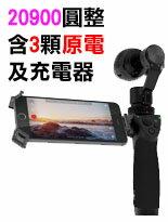 OSMO 雲台相機-數位相機,單眼相機,拍立得,攝影機,鏡頭
