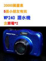 CP值報表防水機-數位相機,單眼相機,拍立得,攝影機,鏡頭
