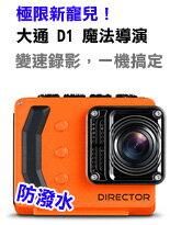 買再送章魚腳!-數位相機,單眼相機,拍立得,攝影機,鏡頭