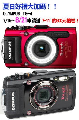 現貨熱銷中!! 超威潛水機!-數位相機,單眼相機,拍立得,攝影機,鏡頭
