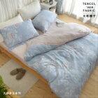 網路購物-天絲床包兩用被套四件組