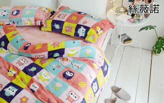 獨家花色法蘭絨床包被套組-家具,燈具,裝潢,沙發,居家