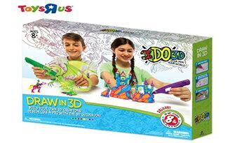 IDO3D筆-豪華組-電玩,遊戲,遊戲主機,玩具,玩具