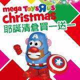 耶誕清倉買一送一-電玩,遊戲,遊戲主機,玩具,玩具