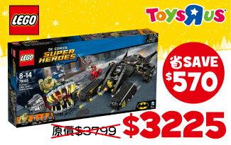 LEGO樂高 Batman™: Killer Croc™ Sewer Smash-76055-電玩,遊戲,遊戲主機,玩具,玩具