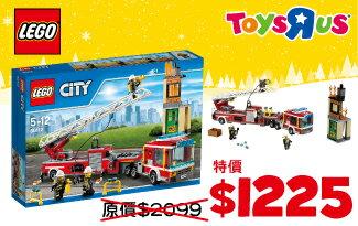 LEGO 樂高 Lego City 消防車-60112-電玩,遊戲,遊戲主機,玩具,玩具