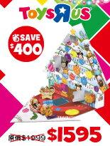 聖誕樹驚喜抽抽樂-電玩,遊戲,遊戲主機,玩具,玩具