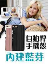 自拍不求人-手機,智慧型手機,網購手機,iphone手機,samsumg手機