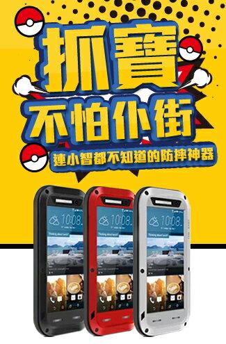 小智沒有的抓寶神器-手機,智慧型手機,網購手機,iphone手機,samsumg手機
