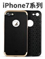 完美呵護★矽膠保護殼-手機,智慧型手機,網購手機,iphone手機,samsumg手機