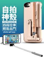 dido shop-手機,智慧型手機,網購手機,iphone手機,samsumg手機